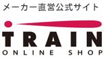 トレインオンラインショップ TRAIN SHOP